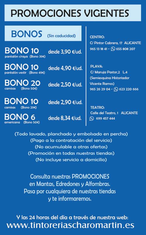 Bonos y Promociones